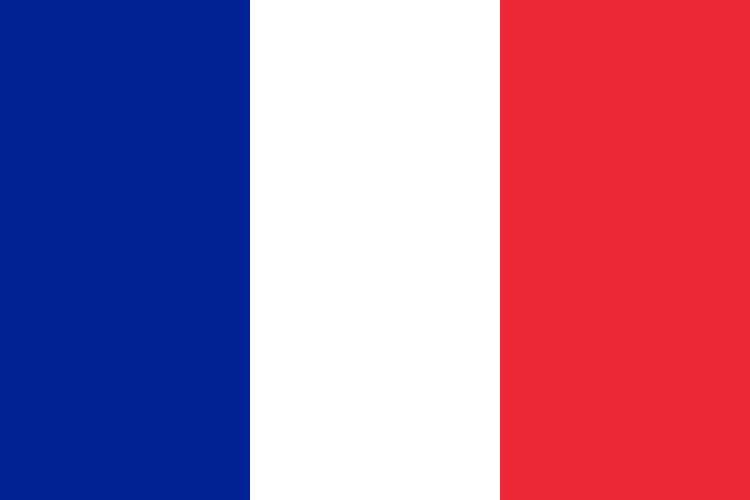 فریت بار به فرانسه